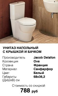 Коллекции Ove, Jacob Delafon