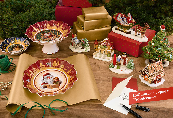 for Villeroy boch christmas