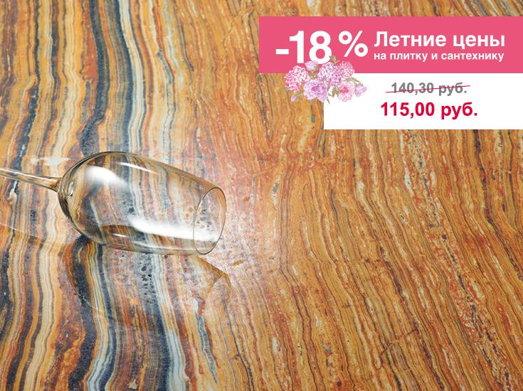 """Летняя РАСПРОДАЖА в салонах """"Сквирел"""""""
